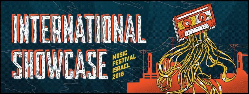 פסטיבל החשיפה הבינלאומית למוזיקה 2016