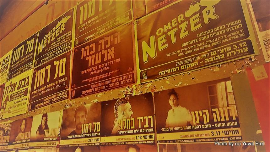 צוללת צהובה, ירושלים, בית של מוסיקה. צילום: יובל אראל