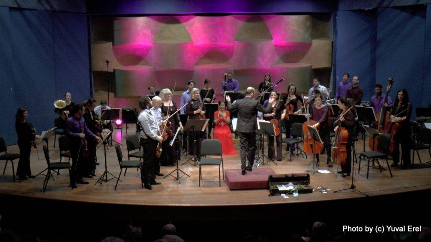 התזמורת הקאמרית במוזיאון, בחירת הקהל. צילום: יובל אראל