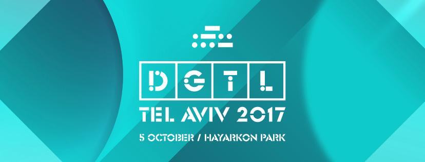 DGTL ישראל, לוגו רשמי