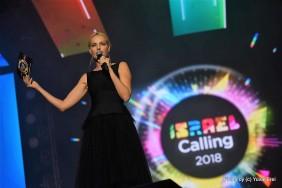 Israel Calling 2018 . צילום: יובל אראל