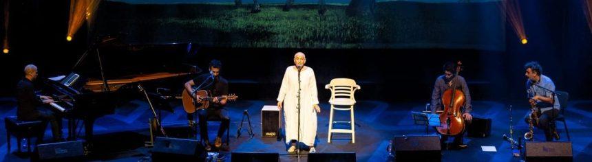 רבקה זוהר במופע חדש. צילום: אמנון אייכלברג