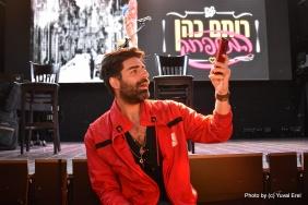 רותם כהן - המשפחה, מפגש מעריצות. צילום יובל אראל