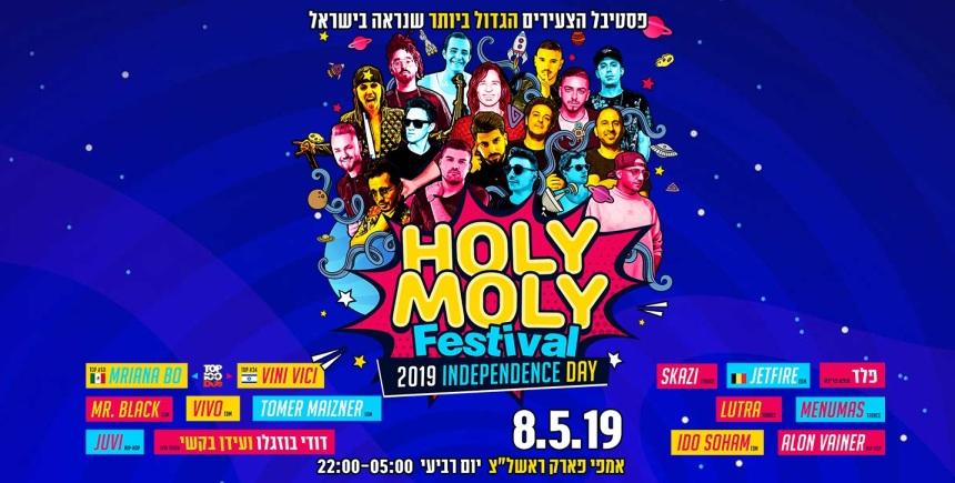 HOLY MOLY Festival