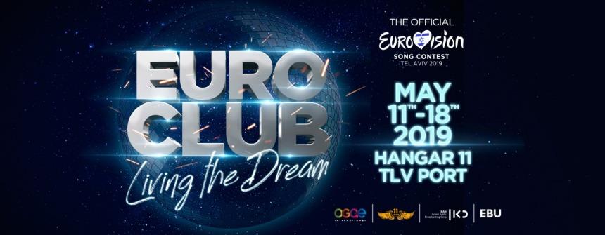 המועדון הרשמי של חגיגות אירוויזיון 2019 – היורוקלאב