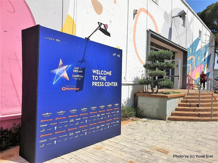 מרכז התקשורת, אירוויזיון 2019. צילום יובל אראל